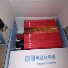 convertisseur 12V/300W